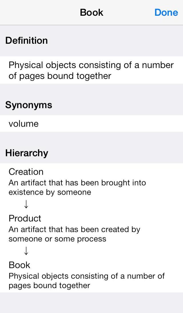 mirbot application screenshot